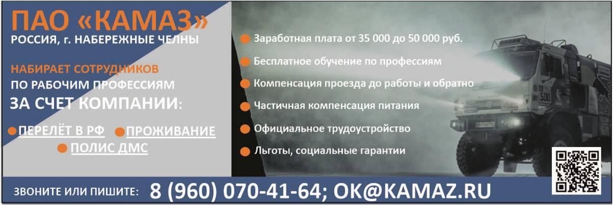 САМОСВАЛ КАМАЗ 65115-776059-42