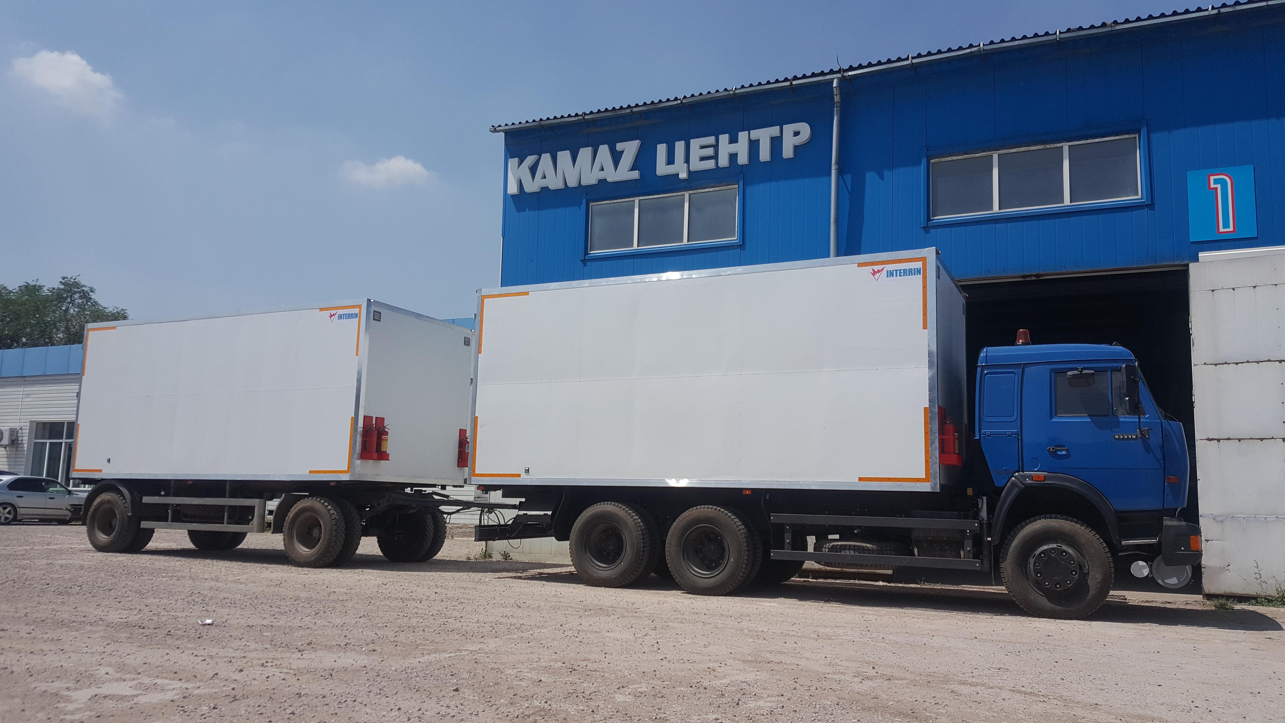 Фургон предназначенный для перевозки опасного груза 1 класса на КАМАЗ 53215-052-15 |У ОФИЦИАЛЬНОГО ДИЛЕРА  КАМАЗ