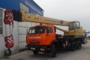 АВТОКРАН ГАЛИЧАН КС55713-1В г/п-25 тонн, с гуськом.