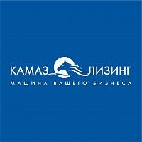 Лизинговая компания «КАМАЗ» поднялась сразу на одинн