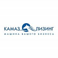 Лизинговая компания «КАМАЗ» за первые девять месяцев