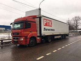 «КАМАЗ-ЛИЗИНГ» поставил крупную партию седельных тяг