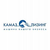 Лизинговая компания «КАМАЗ» открыла представител