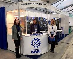 «КАМАЗ» принимает участие в 17-й Международной специ