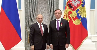 Президент РФ Владимир Путин наградил гене