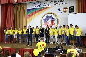 В Набережных Челнах состоялось открытие Всероссийско